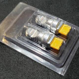 T20 7440 LED シングル アンバー オレンジ 爆光 無極性 2個セット − 神奈川県