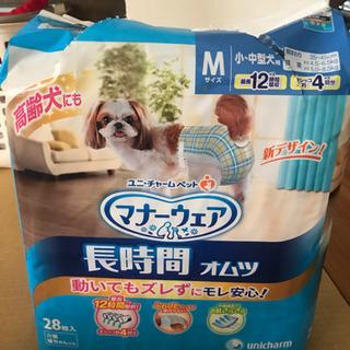 小型〜中型犬用 オムツ