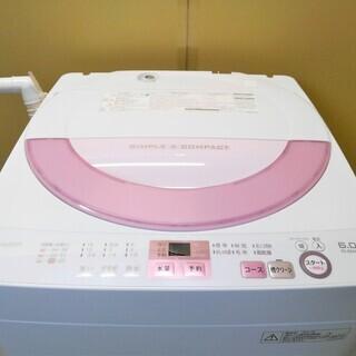 配達可 SHARP 洗濯機 6.0kg ES-GE6A-P 20...