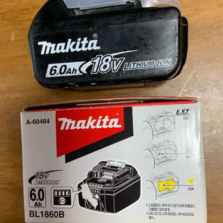 マキタ★バッテリー