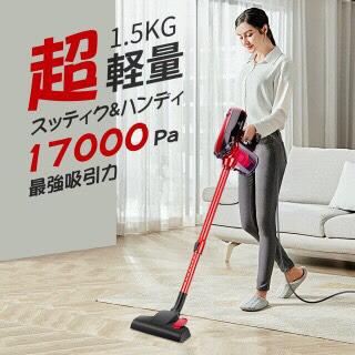 掃除機 新品 セール 5,000円