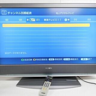 トラック貸出可 SONY BRAVIA 40インチ液晶テレビ K...
