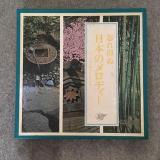LP レコード 10枚 忘れ得ぬ日本のメロディー