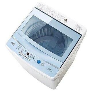 【洗濯機:取りに来て頂ける方限定】2017年製 AQUA AQW...