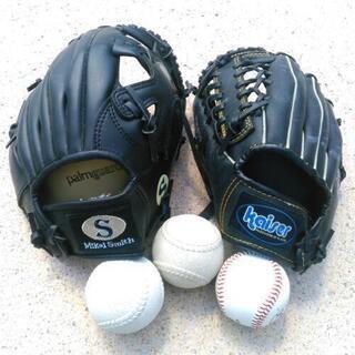 野球グローブ(右利き・左利き) ボール付き