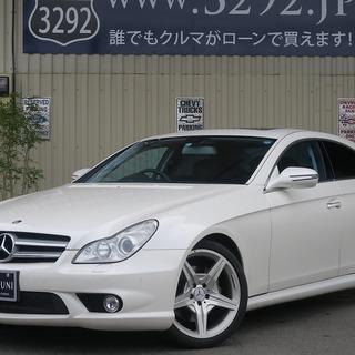 ☆ベンツCLS☆  誰でもローンで車が買えます!【くるまのミツク...