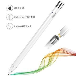 Ciscle タッチペン スタイラスペン iPad/iPhone...