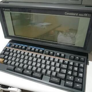 CANON CANOWORD mini α10 ワープロ