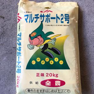 無料 肥料用 ビニール袋 数十枚 空袋