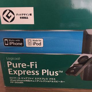 iphone&ipod用スピーカー