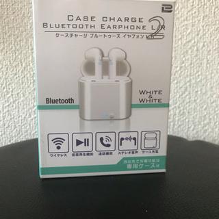 Bluetoothイヤホン
