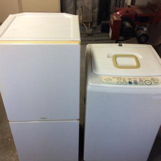 (配送可)単身用冷蔵庫洗濯機