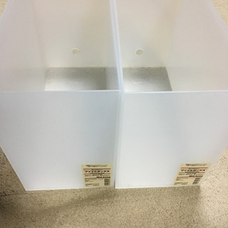無印良品 ファイルボックス ワイドA4用