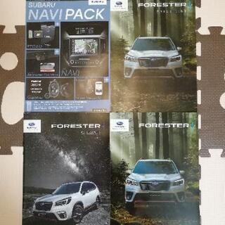 SUBARU スバル フォレスター カタログ パンフレット 4冊セット