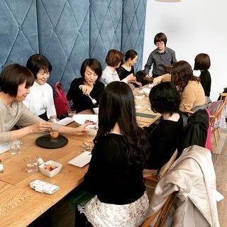 「友活&恋活の札幌カフェ会✨」9/10〜お友達作り会✨