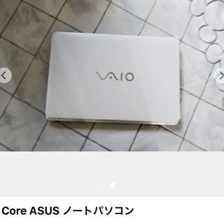 ノートパソコン VAIO