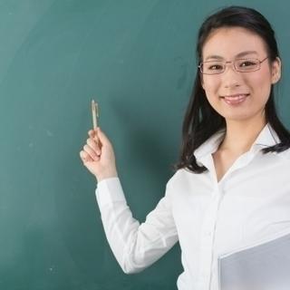 日本語教師(常勤)募集!