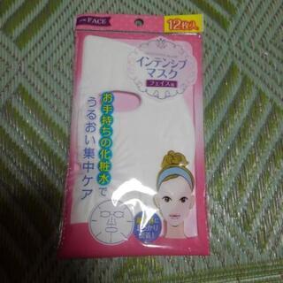 化粧水用フェイスマスク