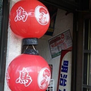 金鳥 提灯 ナイロン製 ぼんぼり 希少 昭和レトロ ディスプレイ...