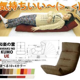 高級座椅子 kumo 日本製