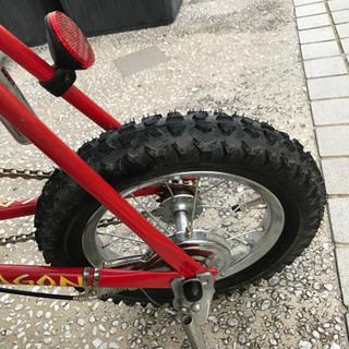 早い者勝ち 折り畳み自転車