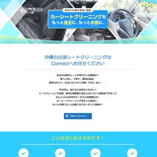 8000円からのウェブサイト作成!