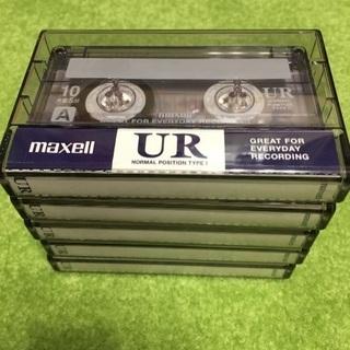 新品!maxellのURカセットテープ10分×5巻