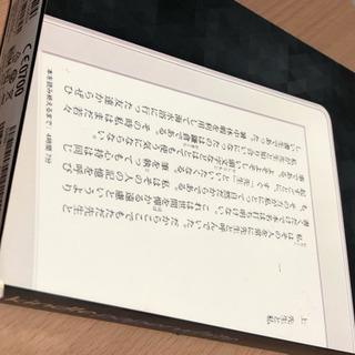 【中古・美品】Kindle Paperwhite (第7世代) ...