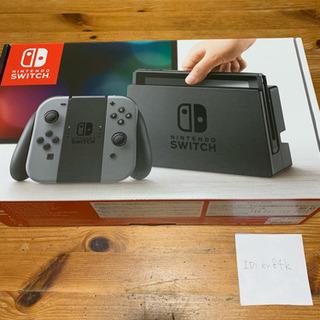 【断捨離】任天堂Switch スイッチ 超美品