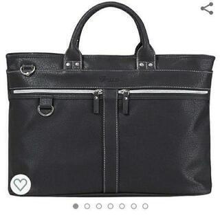 【新品未使用】b-conビジネスバッグ(黒色)