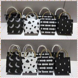 ミニミニ紙袋(表面が四角&横マチ無し) 白黒柄16枚セット