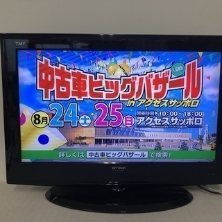 動作品 液晶デジタルハイビジョンテレビTMY ティー・エム・ワイ...