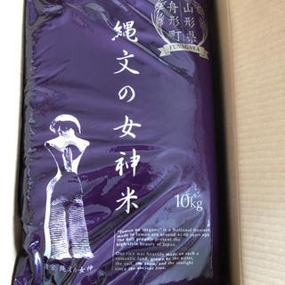 お米 山形県産 縄文の女神米 はえぬき  精米 60kg