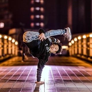 ブレイクダンス、業界トップレベルのプロが教えます!