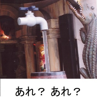 無料塾/小中高大院一般募集中/教職36年/新大&高校過去問解説無...