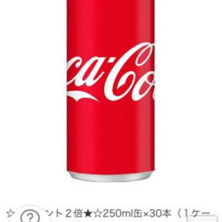 コカコーラ 250ml缶 二箱
