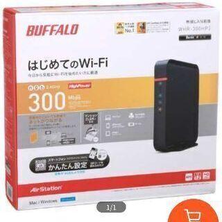 【更に値下げします】BUFFALO Wi-fiルーター 無線LA...