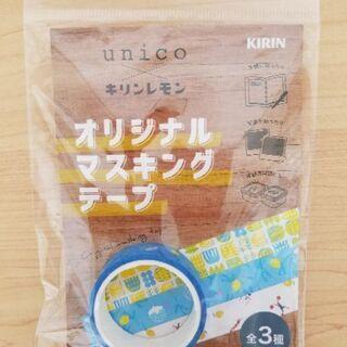 unico×キリンレモン オリジナルマスキングテープ