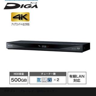 パナソニック ブルーレイレコーダー DMR-BRW560