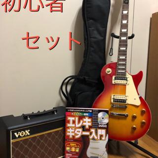 【美品】エレキギター12点セット / お得!!BUSKERS バ...