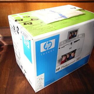 【未開封】HP コンパクトフォトプリンタ Photosmart ...