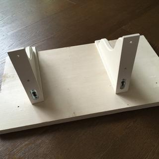棚を設置する三角支え