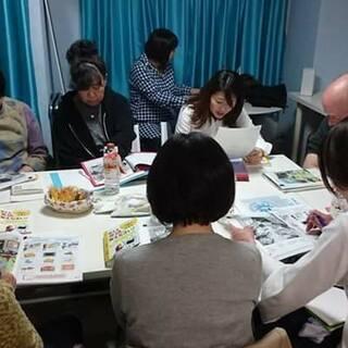 ★【10/9】やり直しの基礎英文法講座(全18回 半年講座)