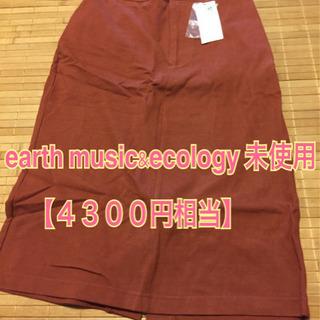 earth  music&ecology 秋冬 未使用 スカート
