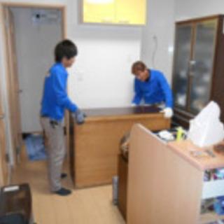 【9/20(金)※1名限定】引っ越しの家具や家電等を運ぶ簡単なお...