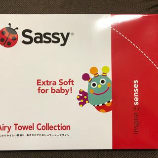 Sassy 出産祝おくるみセット