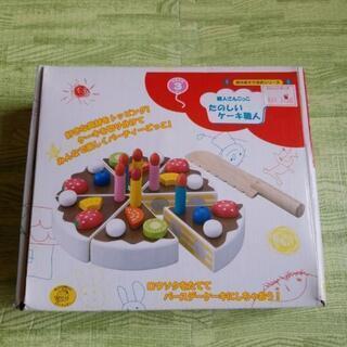 1000円 職人さんごっこ たのしいケーキ職人 森のあそび遊具シリーズ