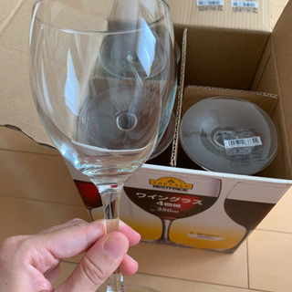 ワイングラス 4個セット