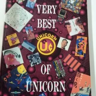 UNICORN THE VERY BEST OF UNICORN...