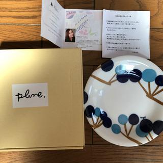 plune デザイナー のお皿 新品